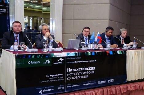 Мероприятие Русмет: Казахстанская металлургическая конференция